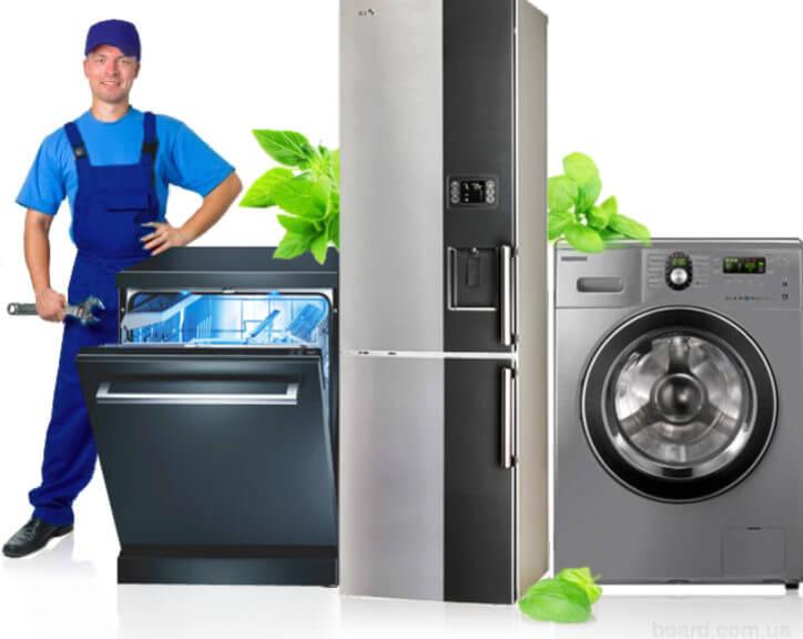 Элмастер - ремонт бытовой техники в Бишкеке 0705771909, 0559771909