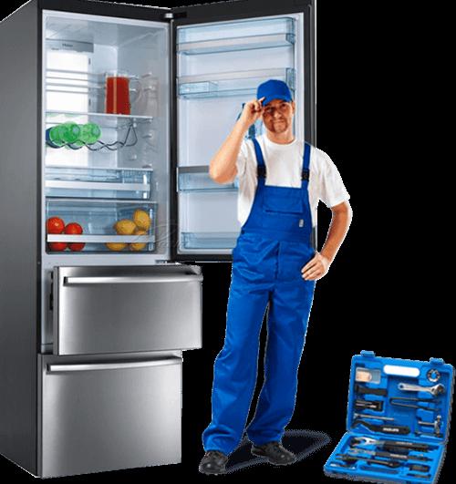 Ремонт холодильников в Бишкеке