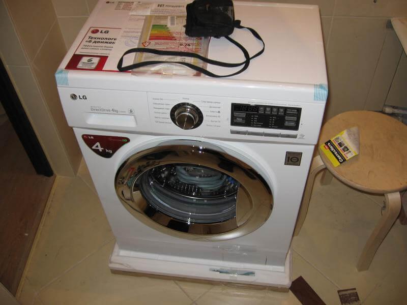 Ремонт стиральных машин в Бишкеке 0705771909